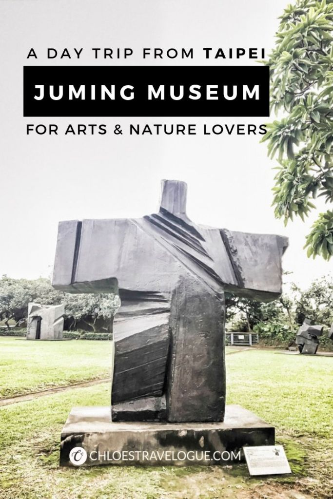 Day trip from Taipei for art & nature lovers | Juming Museum is a 11-hectare sculpture park on the picturesque mountain in Taiwan's North Coast. Learn more about the famous Taiwanese sculptor Ju Ming and his Taichi Series. #Taipei #TaipeiDayTrips #Juming #JumingMuseum #Taiwan