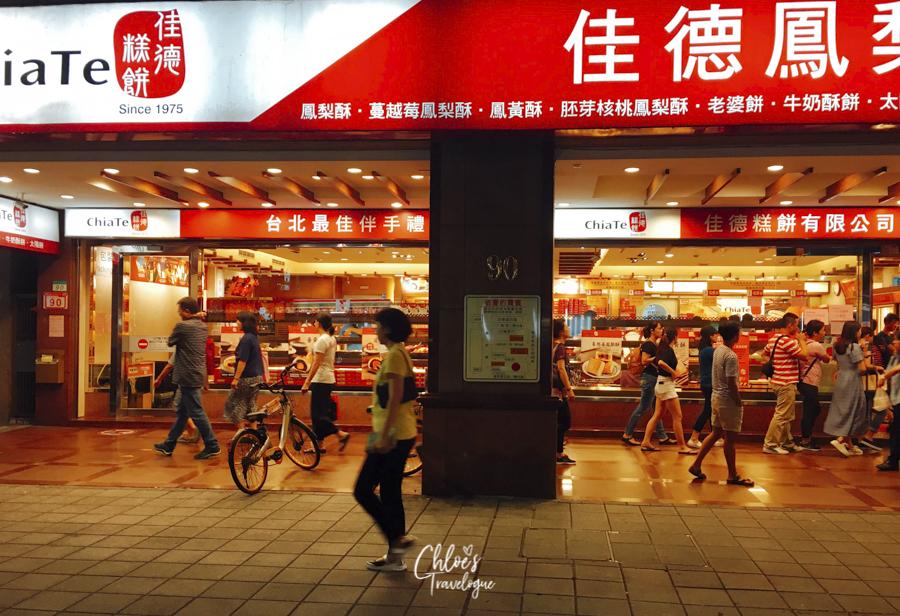 Best Pineapple Cake in Taiwan - Chia Te Taipei, Chia Te Pineapple Tarts, Chia Te Pineapple Cake Price | #Taiwan #PineappleCake #PineappleTart #ChiaTePineappleCake #mustbuysouvenir #whattobuyintaiwan