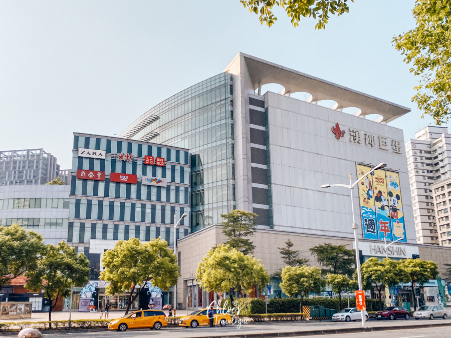 7 Best Areas to Stay in Kaohsiung - #3 Kaohsiung Arena | H2O Hotel Kaohsiung (5-Star Hotel), Park Lees Hotel | #Kaohsiung #Taiwan #wheretostay #besthotelinKaohsiung