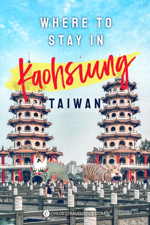 Where to Stay in Kaohsiung   A Local's Guide to 7 Best Areas to stay in Kaohsiung + Best Hotels by Location, Budget & Things to Do   #Kaohsiung #Taiwan #wheretostay #besthotel #luxuryhhhotels #boutiquehotels #uniquehotels #budgethotels