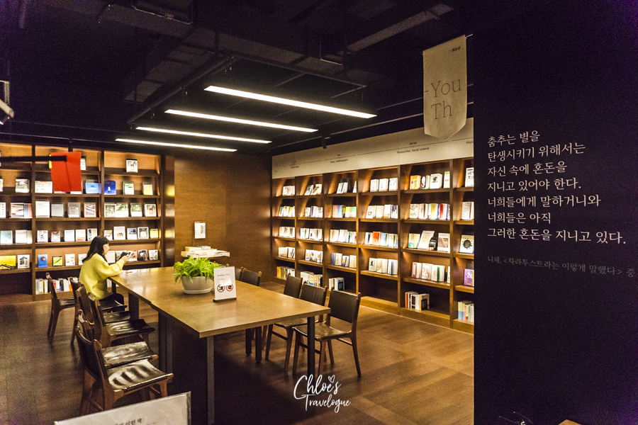Ananti Cove Busan | Ananti Town: Eternal Journey - a lifestyle concept bookstore and cafe for your intellectual pleasure | #EternalJourney #이터널저니 #기장 #Busan #TravelKorea #AnantiCove #AnantiCoveBusan #luxuryhotel #beachresorts #TravelAsia #VisitAsia #아난티코브