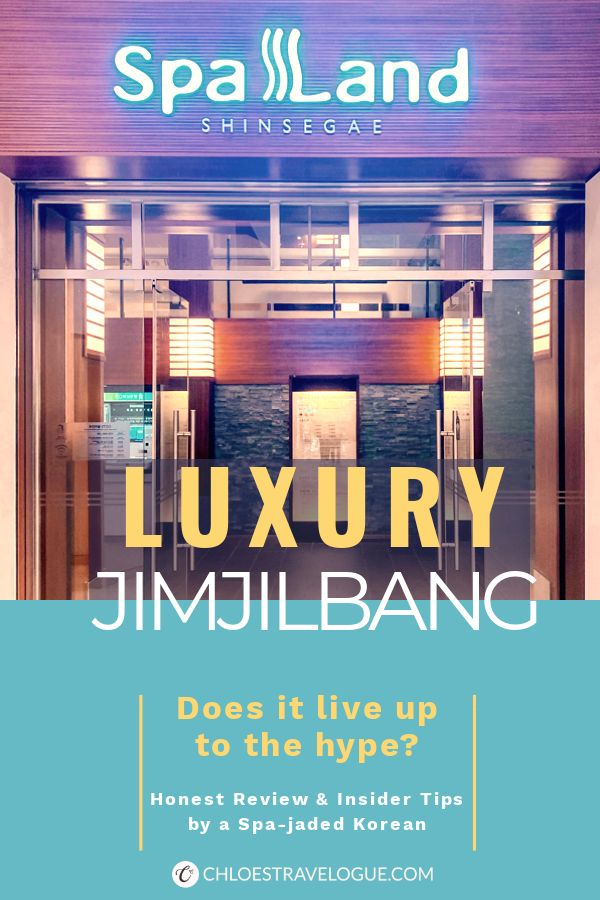 Spa Land Busan | Does it really live up the hype of the Best Luxury Jimjilbang (Korean sauna and spa) in Korea? Read this honest review and insider tips by a spa-jaded Korean. | #SpaLandBusan #SpaLandCentumCity #CentumCityBusan #luxuryspa #jimjilbang #jjimjilbang #Busan #Korea #ThingsToDoinBusan #BusaninWinter #AsiaTravel #TravelKorea