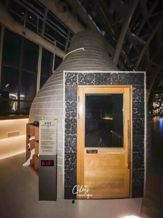 Spa Land Centum City Busan | Korea's Best Luxury Jimjilbang (Korean sauna and spa) - Charcoal Room |#SpaLandBusan #SpaLandCentumCity #CentumCityBusan #luxuryspa #jimjilbang #jjimjilbang #Busan #Korea #ThingsToDoinBusan #BusaninWinter #AsiaTravel #TravelKorea