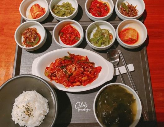 Spa Land Centum City Busan   Korea's Best Luxury Jimjilbang (Korean sauna and spa) - Restaurant Korean Food  #SpaLandBusan #SpaLandCentumCity #CentumCityBusan #luxuryspa #jimjilbang #jjimjilbang #Busan #Korea #ThingsToDoinBusan #BusaninWinter #AsiaTravel #TravelKorea #Koreanfood