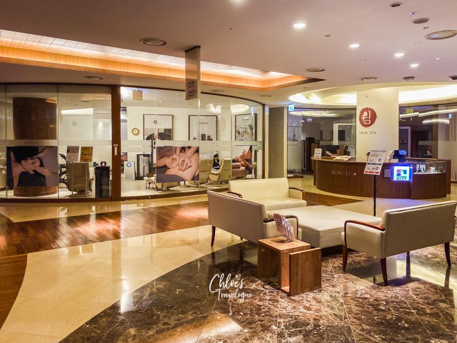 Spa Land Centum City Busan | Korea's Best Luxury Jimjilbang (Korean sauna and spa) - Shim Spa |#SpaLandBusan #SpaLandCentumCity #CentumCityBusan #luxuryspa #jimjilbang #jjimjilbang #Busan #Korea #ThingsToDoinBusan #BusaninWinter #AsiaTravel #TravelKorea