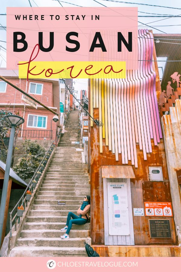 Where to Stay in Busan, South Korea (According to Korean): A Detailed Guide with 6 Best Areas to Stay + Top Things to Do + Best Hotels in Busan | #WheretoStayBusan #BusanHotel #ThingstoDoinBusan #Busan #Korea #TravelKorea #AsiaTravel #VisitAsia