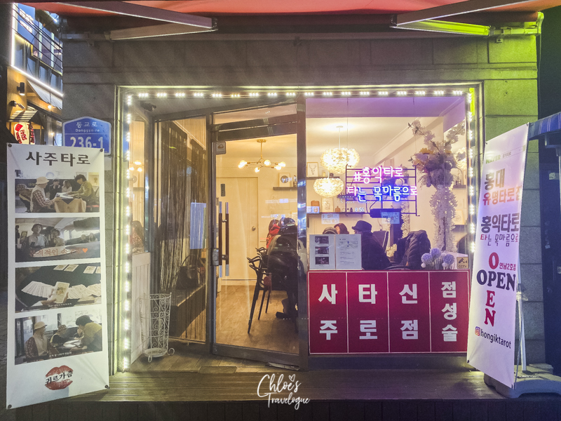 [What to Do in Hongdae: A Local's Guide to Seoul's Hippest Neighborhood] - See your future with Tarot Cards | #Hongdae #Seoul #TravelKorea #AsiaTravel #ThingstoDo