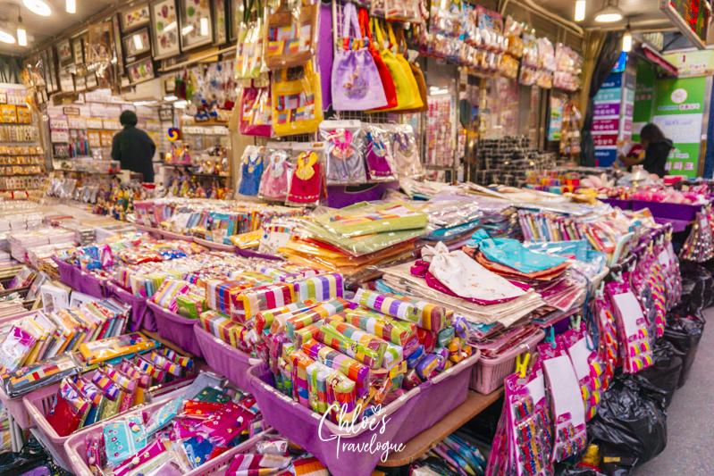 15 Awesome Things to Do in Myeongdong, Seoul | #15. Visit Namdaemun Market near Myeongdong to buy affordable souvenirs | #NamdaemunMarket #SeoulShopping #visitSeoul #TravelKorea #AsiaTravel
