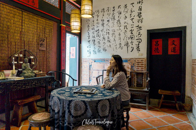 Where to stay in Kinmen: Staying at this amazing Fujian-style historic house built 200 years ago! | #KinmenIsland #KinmenTaiwan #traveltaiwan #travelasia #金門
