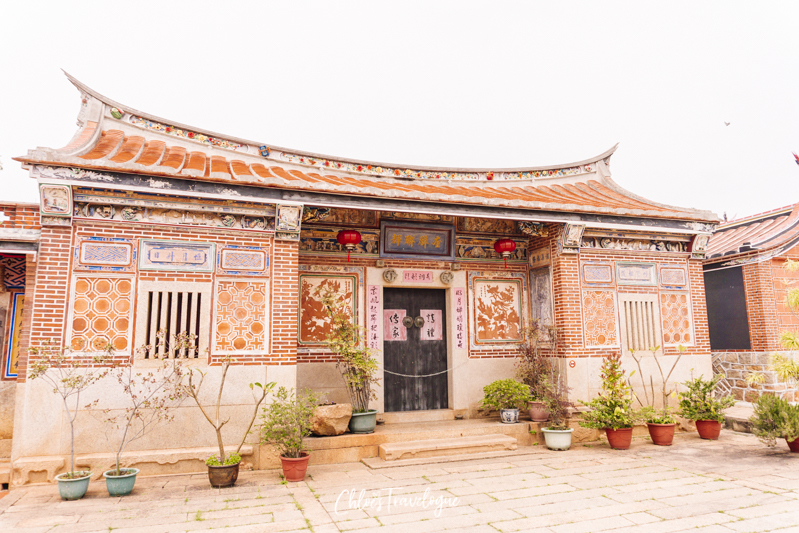 What to do in Kinmen Island: Shuitou Village | Kinmen Travel Guide: Taiwan's one-of-a-kind island filled with war history, rich culture, and ancient architecture. | #KinmenIsland #KinmenTaiwan #traveltaiwan #travelasia #金門