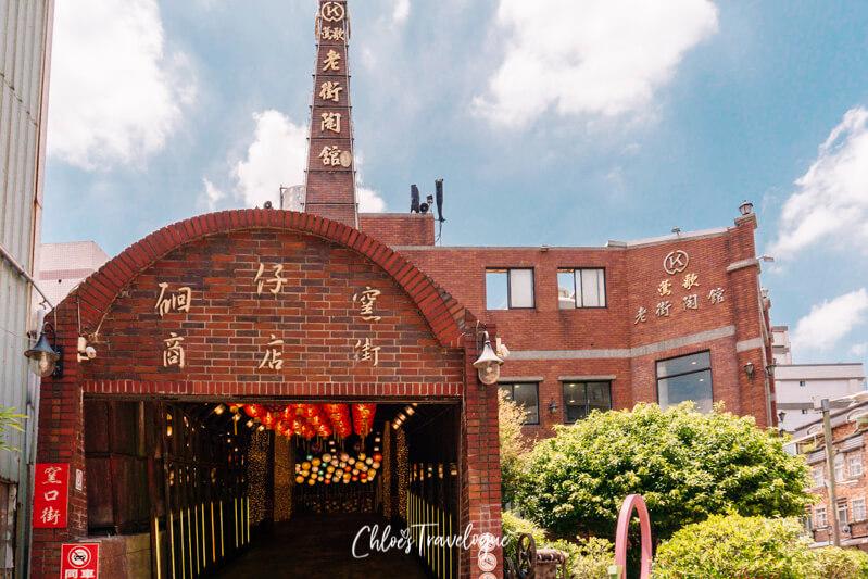 Yingge Ceramics Old Street: Traditional Pottery Kiln | #YinggeCeramics #TaipeiDayTrips #Taiwan #TravelAsia