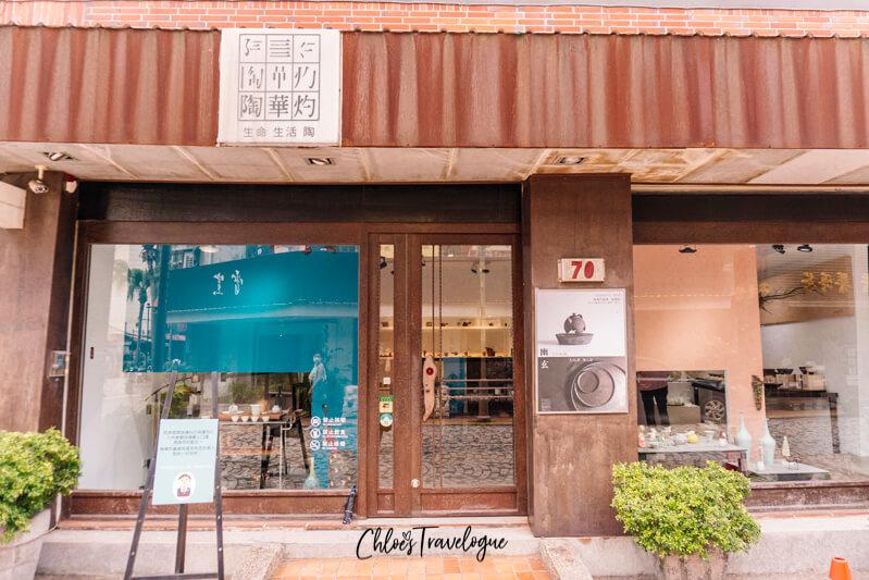 Yingge Ceramics Old Street: An artisan ceramics store, THZ Gallery | #YinggeCeramics #TaipeiDayTrips #Taiwan #TravelAsia