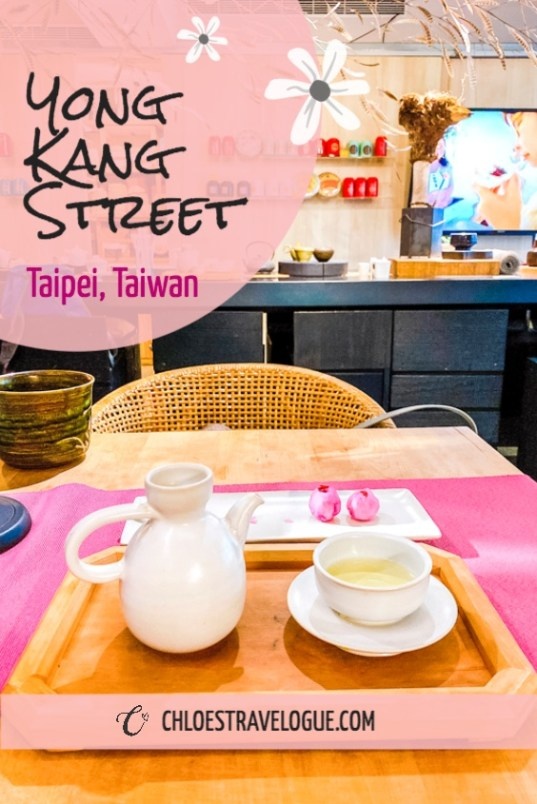 A Local's Guide to Yong Kang Street Taipei | A Food Paradise in Taipei, Taiwan: Check my list for the best Yong Kang Street Food, Cafes & Teahouses, Shopping, and more | #Yongkangstreet #taipeitravel #TaiwanTrip #TaiwaneseFood #Taipeishopping
