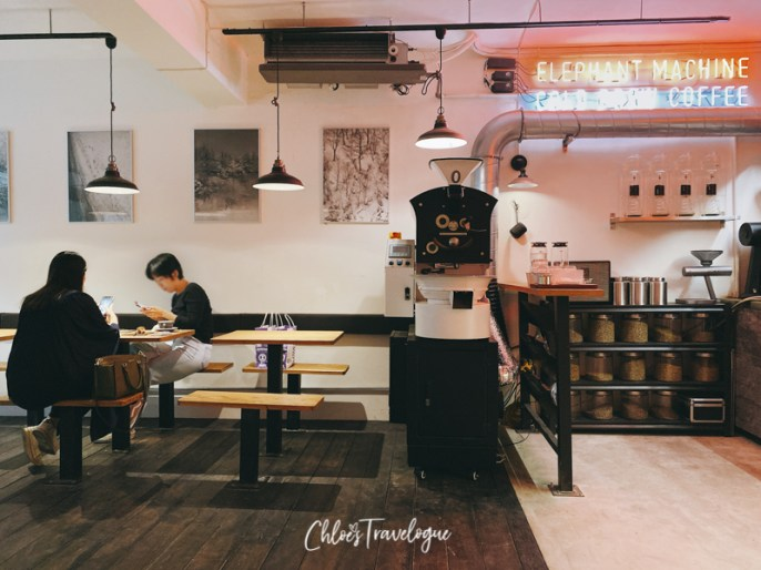 A Local's Guide to Yong Kang Street Taipei: Best YongKang Street Cafes | 4. Elephant Machine Cafe | #Yongkangstreet #taipeitravel #TaiwanTrip #Taipeicafe