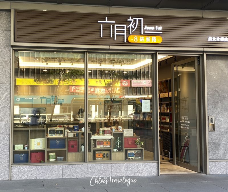 A Local's Guide to Yong Kang Street Taipei: Best YongKang Street Shopping | 2. June 1st | #Yongkangstreet #taipeitravel #TaiwanTrip #Taipeishopping