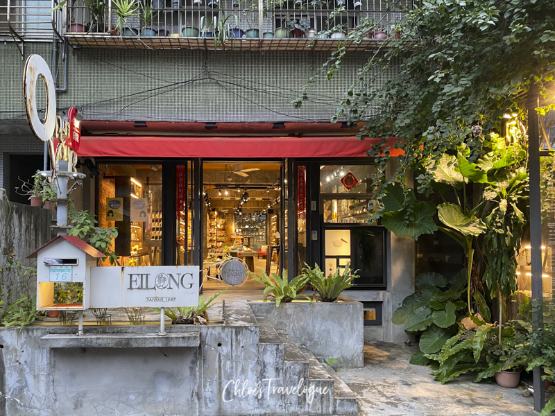 A Local's Guide to Yong Kang Street Taipei: Best YongKang Street Shopping | 4. Eilong Pottery | #Yongkangstreet #taipeitravel #TaiwanTrip #Taipeishopping