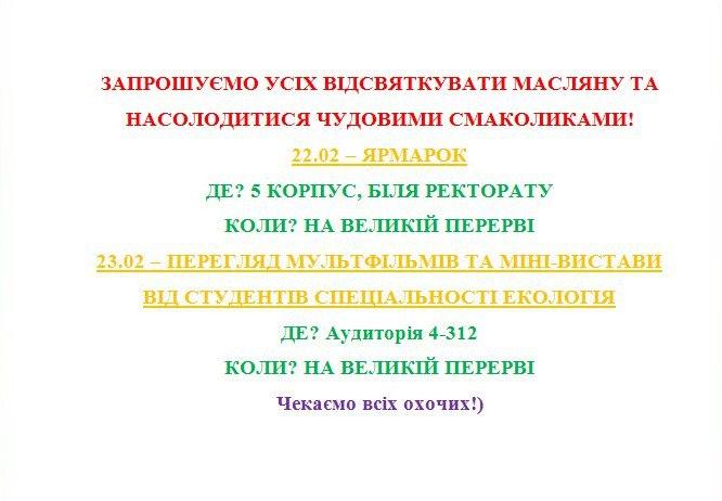 BwfEci_3D3k