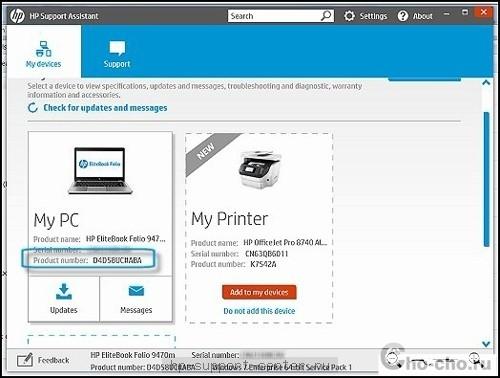 Cum să aflați modelul de laptop HP Pavilion G6