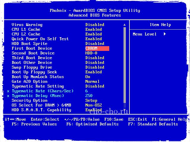 Sådan går du til BIOS på Windows 7 8 10