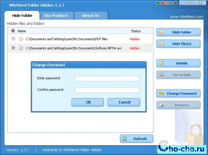 можно ли поставить пароль на папку на компьютере