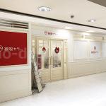 銀座カラー横浜エスト店の脱毛体験