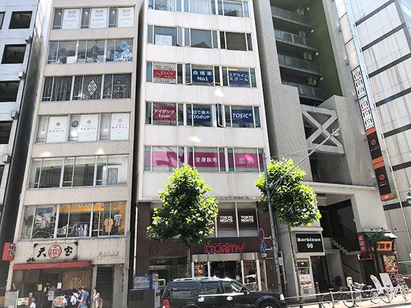 恋肌の渋谷神南店