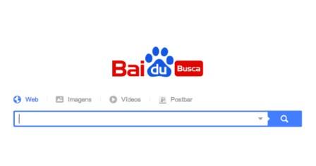"""Baidu es calificado como el """"Google chino""""."""