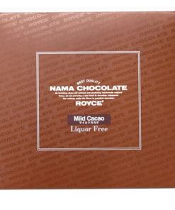 Nama Chocolate Mild Cacao