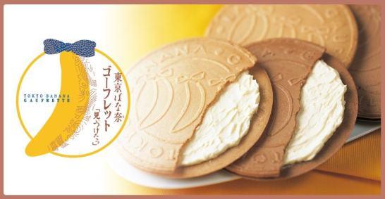 GAUFRETTE TOKYO BANANA chocolate and white