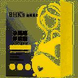 【BHK's】孕媽咪卵磷脂 軟膠囊