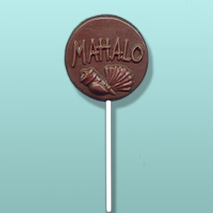 Chocolate Mahalo Party Favor II