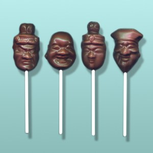4 pc. Oriental Head Chocolate Favor Set