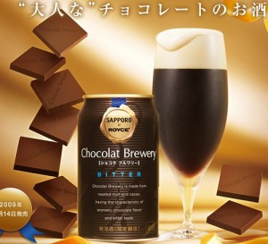 cerveza-chocolate