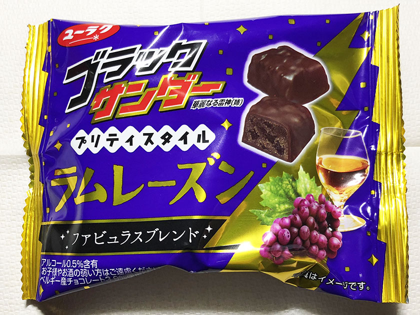 紫色がファビュラス