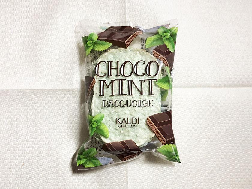 チョコとミントが爽やかなパッケージ