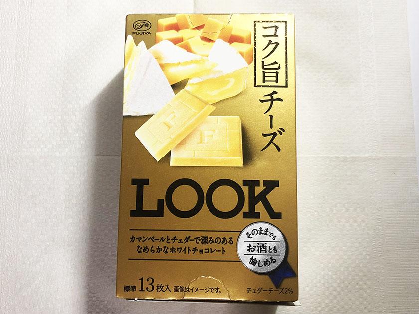 チーズ味のホワイトチョコ