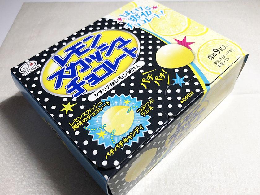 レモンスカッシュな箱