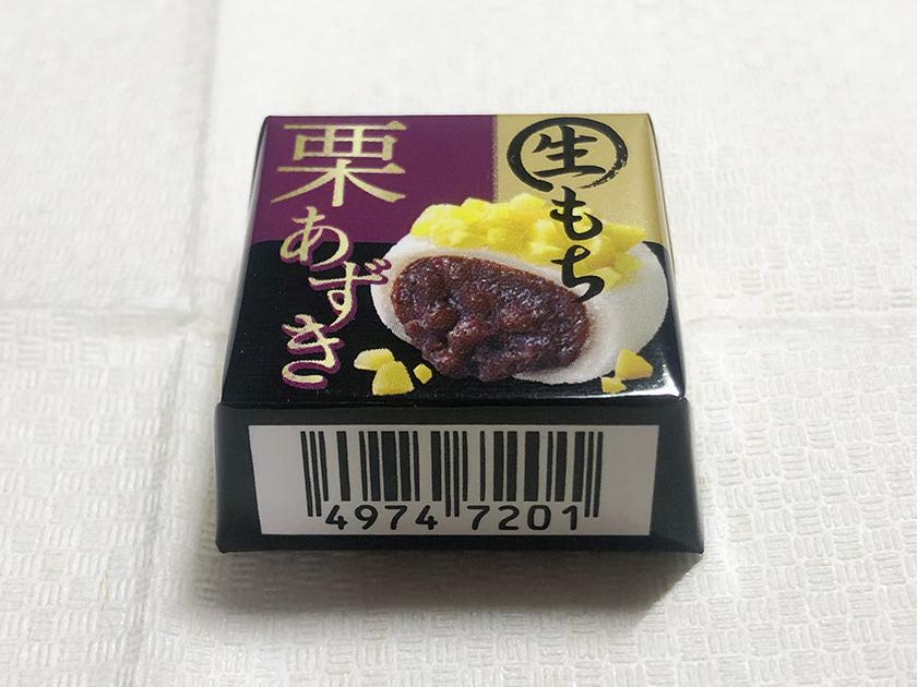 『チロルチョコ』の「生もち栗あずき」のパッケージ