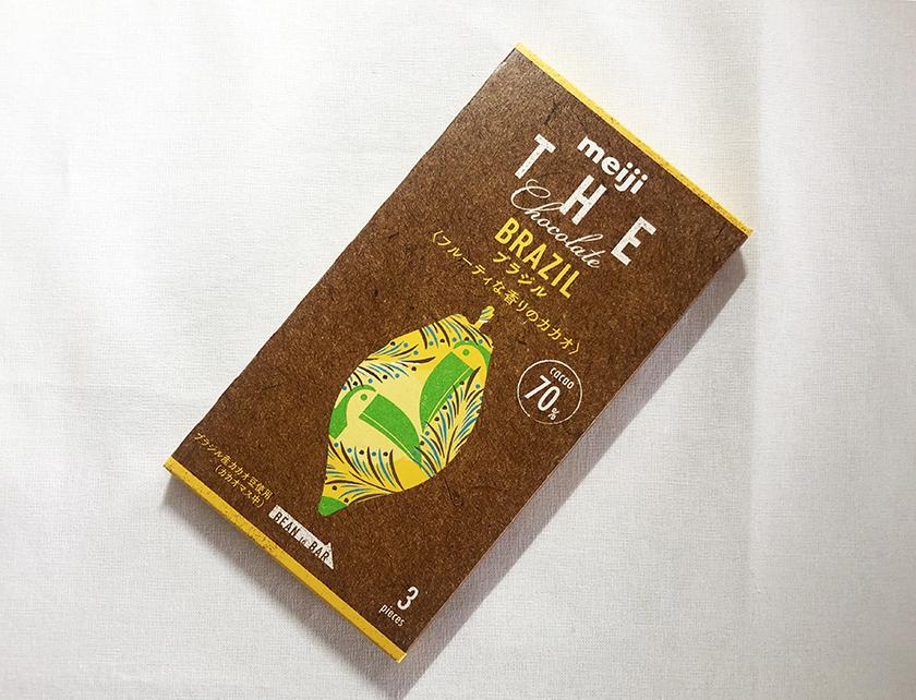 『明治』の「ザ・チョコレート」4種類、ブラジル(黄色)