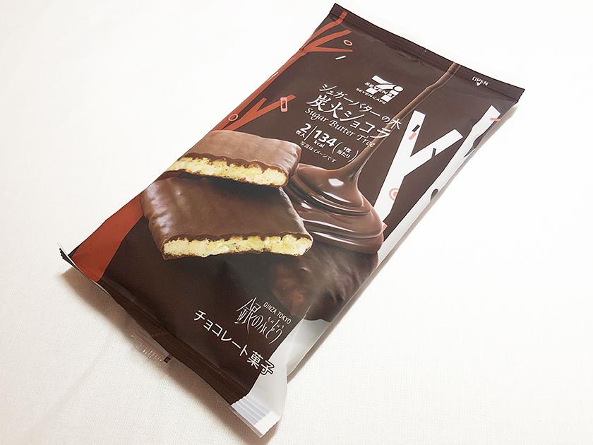 『セブンアンドアイ』の「シュガーバターの木 炭火ショコラ」のパッケージ