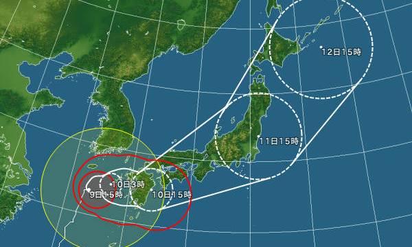 台風8号に警戒してください