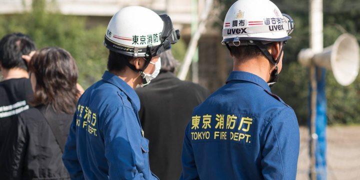 【募集完了】調布市総合防災訓練ボランティア募集!