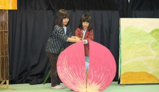 劇遊びの会(年長編)