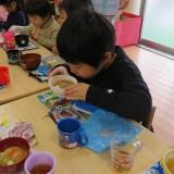 お味噌汁を作って食べよう【年少】