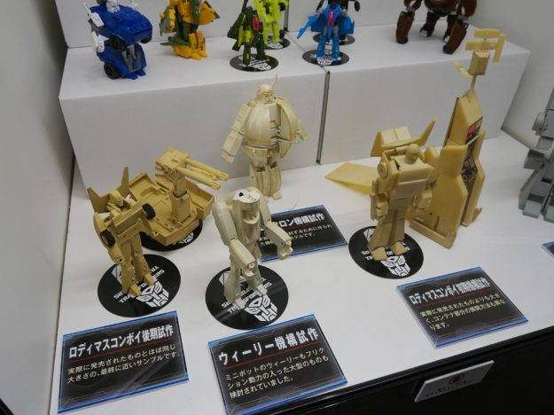 transformers_expo_105