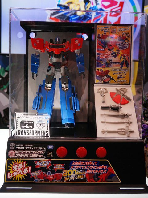 toyshow_2015_003