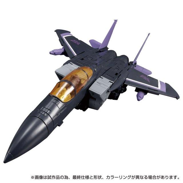 MP-52+SW スカイワープ Ver.2.0