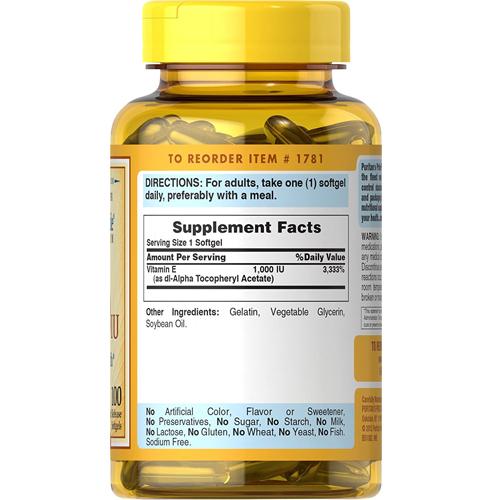 미국 직구 면역력 증진 비타민 E
