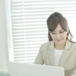 お得に買い物する方法。ブログを使えば、さらにお得に!