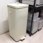 キッチンのゴミ箱をオシャレなものに、買い替えました